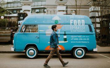 Food truck-smaczna kuchnia uliczna-quiz